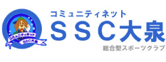 総合型スポーツクラブ SSC大泉