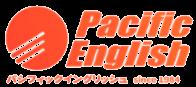 インターナショナルスクールPacific English英会話